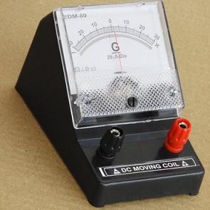 galvanometer adalah